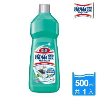 【魔術靈】廚房清潔劑_經濟瓶500ml(萊姆香)