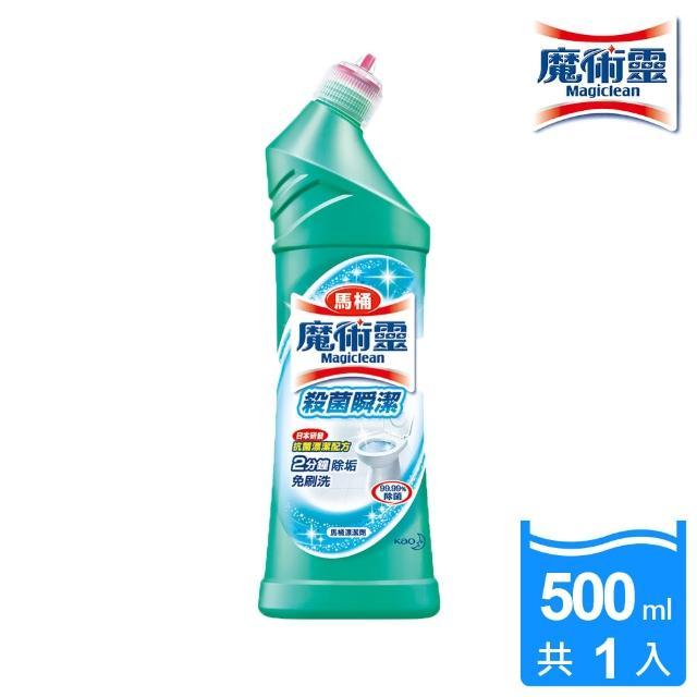 【魔術靈】殺菌瞬潔馬桶清潔劑(500ml)/