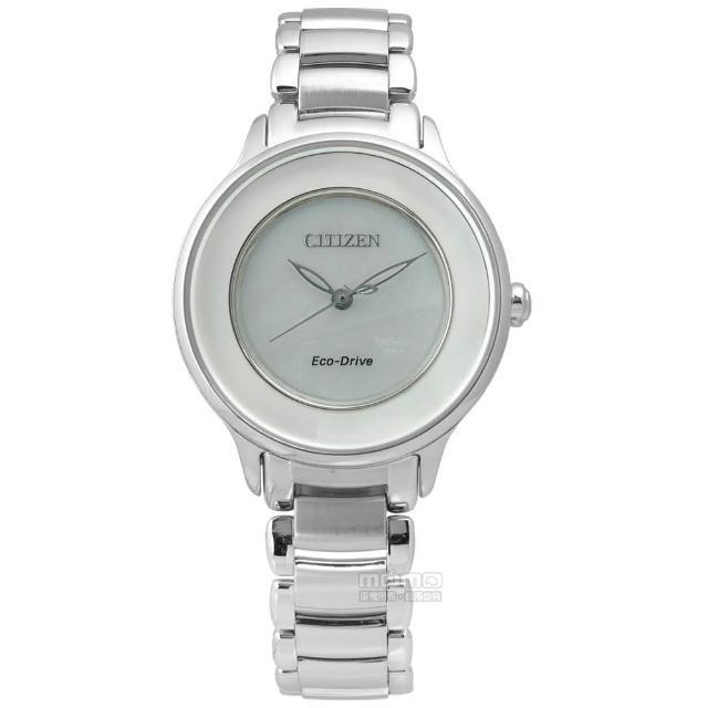 【CITIZEN 星辰】L系列 純淨時光白碟貝面光動能不鏽鋼手錶 銀色 30mm(EM0380-57D)