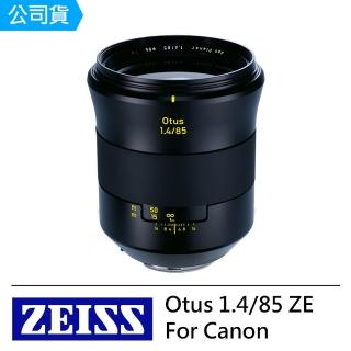 【ZEISS 蔡司】Otus 1.4/85 ZE--公司貨(For Canon)