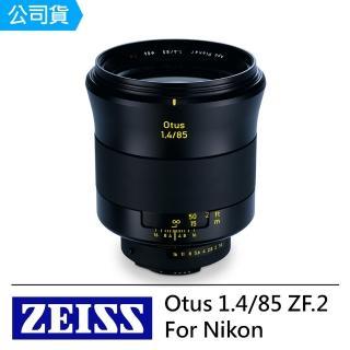 【ZEISS 蔡司】Otus 1.4/85 ZF.2--公司貨(For Nikon)