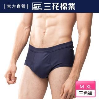 【SunFlower三花】5510_三花彩色三角褲-深藍(100%全棉三角褲)