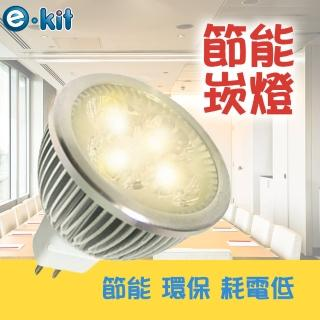 【逸奇 e-kit】高亮度 8w LED節能MR168崁燈_暖白光 超值一入組(LED-168_Y)