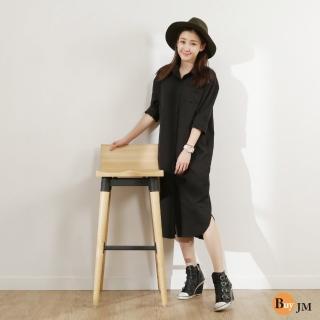 【BuyJM】巴比倫實木高腳椅/吧台椅