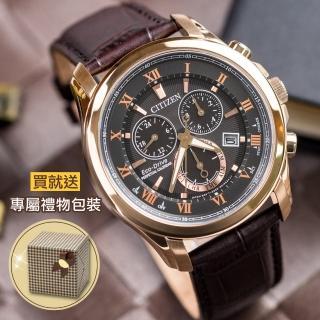 【CITIZEN 星辰】亞洲限定光動能萬年曆腕錶-黑x金框(BL5542-07E)