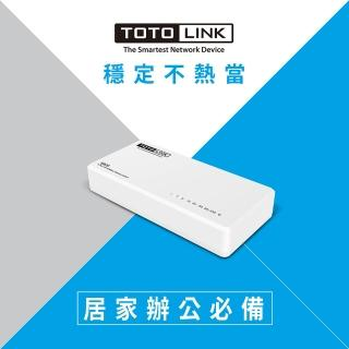 【TOTOLINK】S808