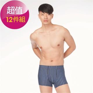 L.VARTINO 3D護囊竹炭涼爽平口褲12件組(S)