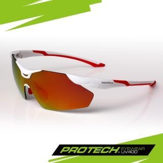 【PROTECH】ADP014專業級運動太陽炫彩眼鏡(白色框+炫彩片)