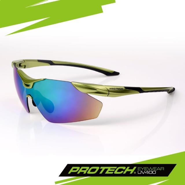 【PROTECH】ADP014專業級運動太陽炫彩眼鏡(芥末綠色框+炫彩片)