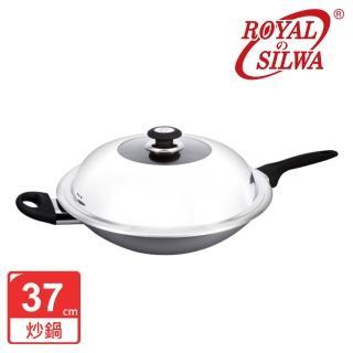 【ROYAL SILWA 皇家西華】不沾達人炒鍋37cm-單柄(防疫在家煮)
