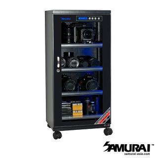 SAMURAI 防潮箱 GP2-120L W425*D370*H880