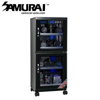 SAMURAI 防潮箱 GP2-150L W425*D370*H980