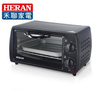 【HERAN禾聯】★送行動第四台★9L二旋鈕電烤箱(HEO-09K1)