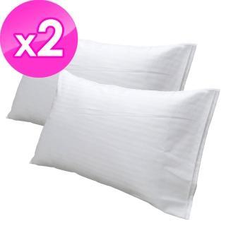 【法式寢飾花季】純品良織-細條紋開口式枕套(2件組)