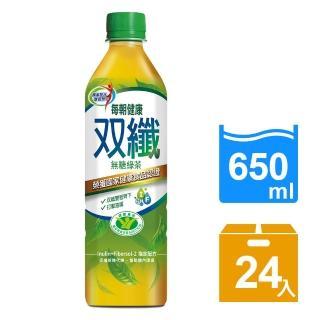 【每朝健康】雙纖綠茶 650ml(榮獲國家健康認證1箱/24入)