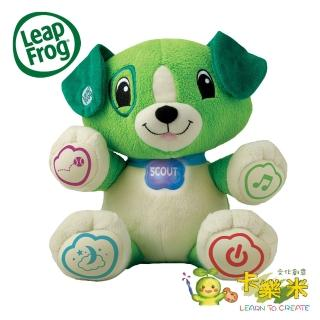【LeapFrog】我的寶貝狗-SCOUT綠