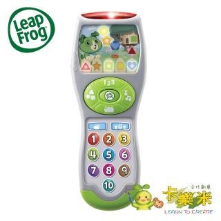 【LeapFrog】學習遙控器