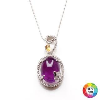 【寶石方塊】露紅紫天然紫水晶項鍊