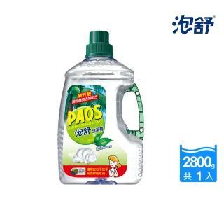 【泡舒】洗潔精 綠茶去油除腥-2800g(洗碗精)