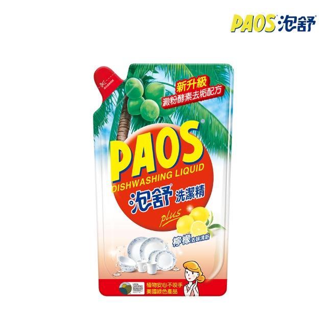 【泡舒】洗潔精 檸檬去味清新-補充包800g