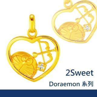 【甜蜜約定2sweet-PE-6288】純金金飾哆啦a夢系列-約重0.89錢(純金哆啦a夢墬飾)