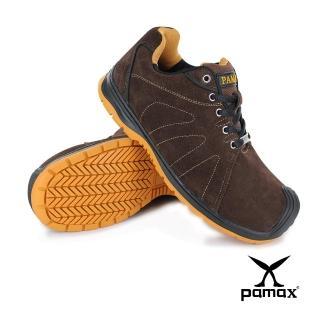 【PAMAX 帕瑪斯】★頂級超彈力雙氣墊安全鞋★超強戰鬥鞋頭、高抓地力專利底(PAA6505H /男)