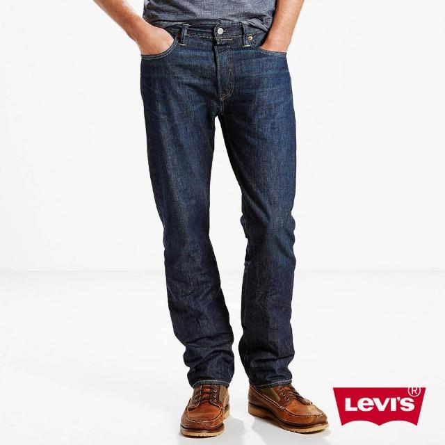 【Levis】501R 排扣深色洗舊 9.75oz 輕磅丹寧牛仔褲 / CONE DENIM評比