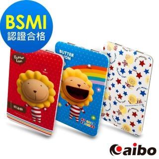 【奶油獅】MV72K 大容量行動電源 12000 Plus(BSMI認證商品)