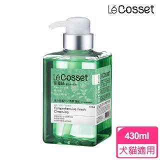 【Cosset寵時尚】活力抗氧化/毛質蓬鬆洗毛精-430ml(犬貓適用)