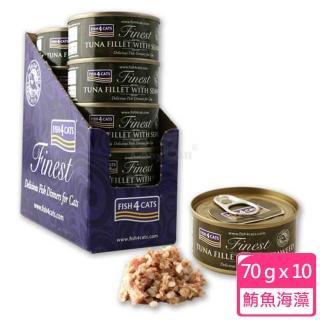 【FISH4CATS海洋之星】鮪魚海藻貓罐 70g(10罐/盒)