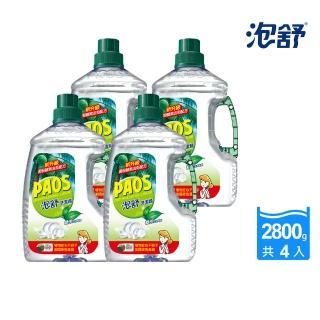 【泡舒】洗潔精 綠茶去油除腥-2800gx4瓶(洗碗精)