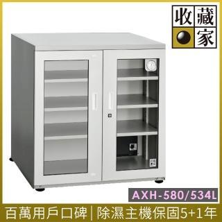 【收藏家】534公升電子防潮箱(AXH-580)