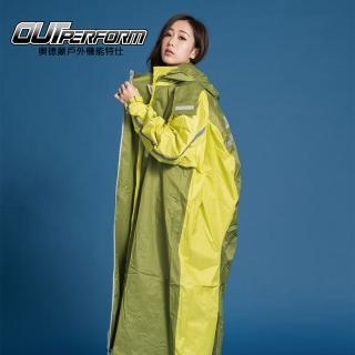 【OutPerform雨衣】頂峰 全方位背包前開式雨衣(機車雨衣、戶外雨衣)