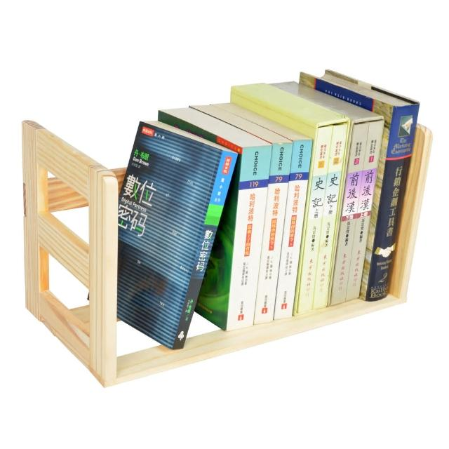 【LIFECODE】極簡風松木桌上型簡易書架/