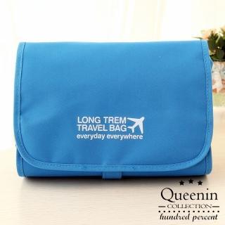 【DF Queenin】韓版可拆式多功能盥洗旅行收納包-共4色