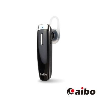 【aibo】領導者 HM3600 立體聲智慧藍牙耳機麥克風(V4.0)