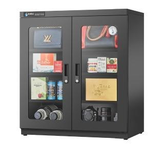 【防潮家】365公升大型電子防潮箱(D-306C生活系列)/
