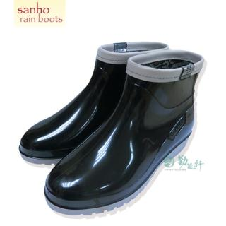 【勤逸軒】Sanho新點雅短雨鞋(黑色)