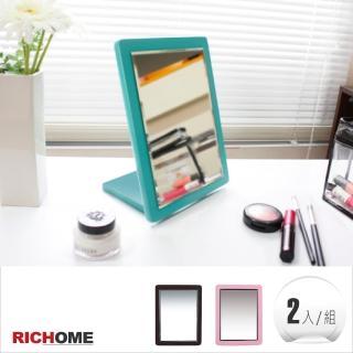 【RICHOME】LINCON 維琪桌上鏡-2入(3色)