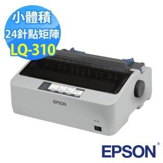 【EPSON】LQ-310