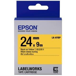 【EPSON】標籤機色帶黃底黑字/24mm(LK-6YBP)