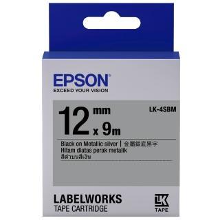 【EPSON】標籤帶 銀底黑字/12mm(LK-4SBM)