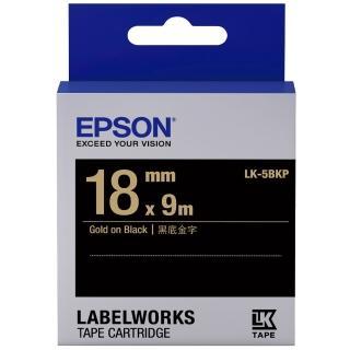 【EPSON】標籤帶 黑底金字/18mm(LK-5BKP)