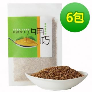 【十翼饌】呷巧系列 台灣愛玉子(30g x6包 贈愛玉洗袋2入)