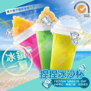 【巧福】捏捏冰沙杯 UC-108(冰沙杯)
