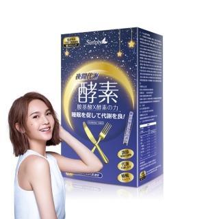 【Simply】夜間代謝酵素錠(30錠)