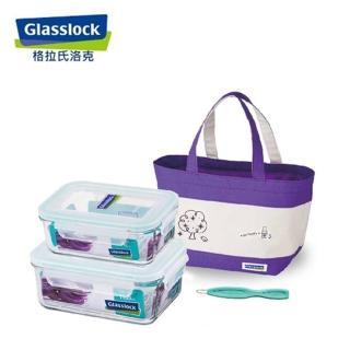 【韓國 Glasslock】二件式強化玻璃保鮮盒便當袋組(715ml*1+1100*1贈膠條易取棒)