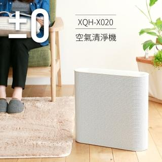 【正負零±0】空氣清淨機 XQH-X020(白色)