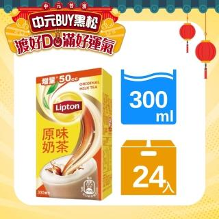 【立頓】原味奶茶300mlx24入(立頓原味奶茶)
