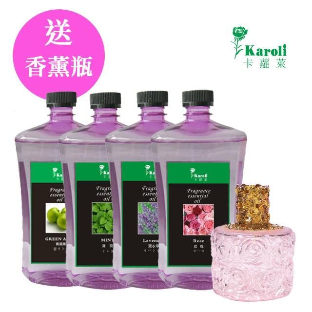 【Karoli】1000cc香薰 精油4瓶(贈送香薰瓶)